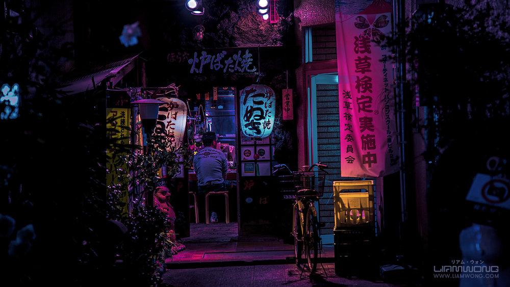Top Wallpaper Night Aesthetic - Asukasa  Perfect Image Reference.jpg?format\u003d1500w