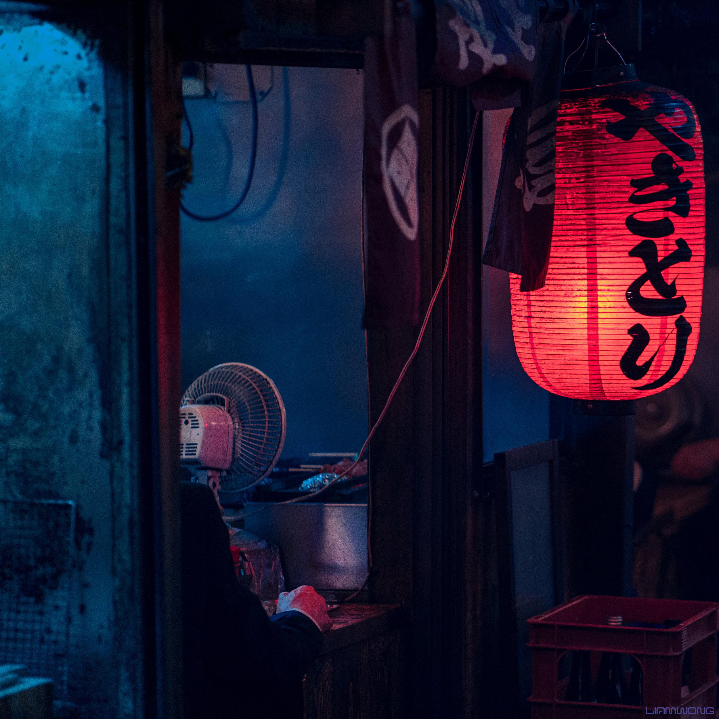 Liam Wong - Art Director & Photographer