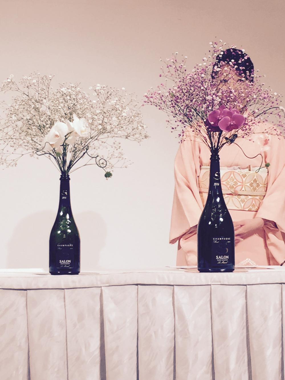 Champagne Salon 2004 Kyoto Japan