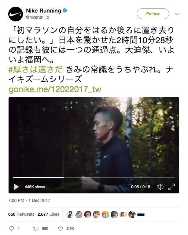Screen Shot 2018-02-03 at 2.51.12 PM.png