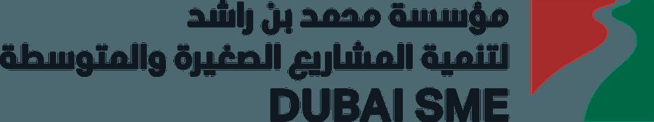 Dubai SME logo.png