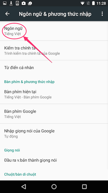 AndroidVietnamese2.png