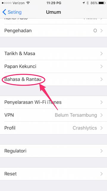 iOSMalay1-1.png