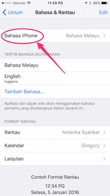iOSMalay2.png