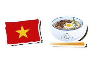 vietnamesegifts_skout.png