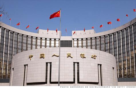 peoples-bank-china-gi-top.jpg