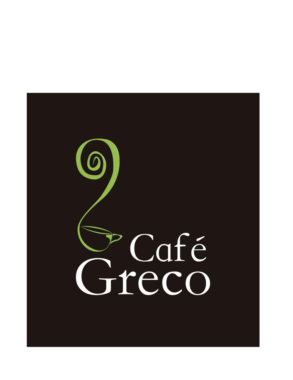 El Greco Logo.jpg