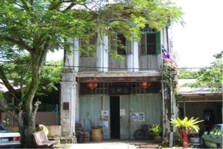 Sybil's Clinic at Papan, Perak, Malaysia - 2009