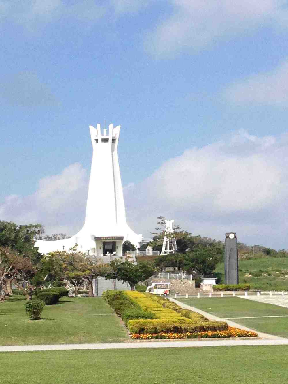 Okinawa Peace Memorial Tower
