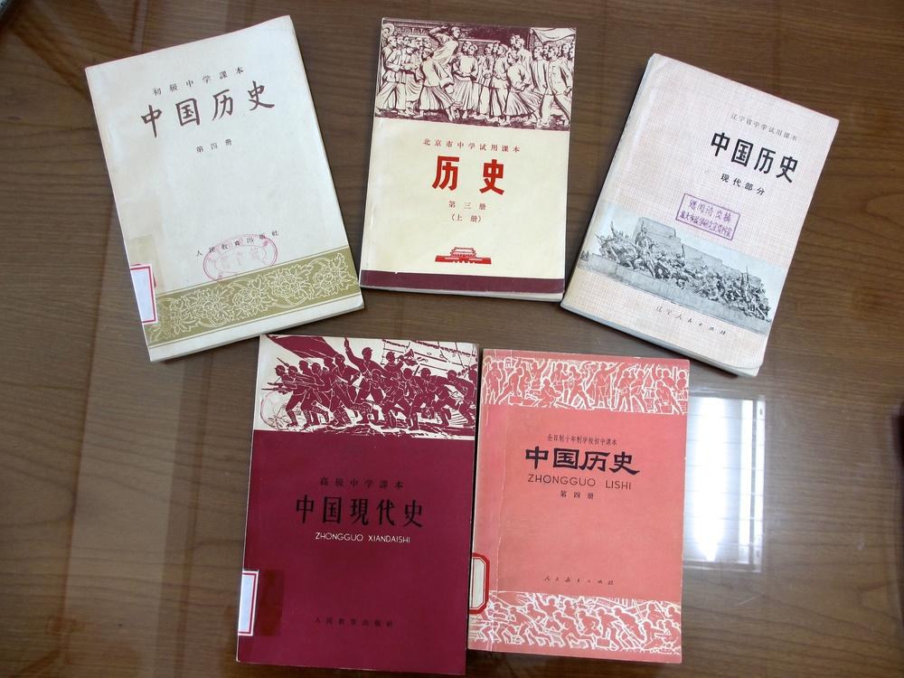 Selected Covers of the PRC's school history textbooks. Source: Author, 2012.