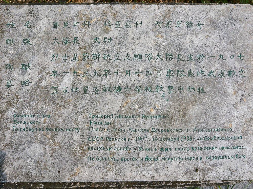 CCCp stone.jpg