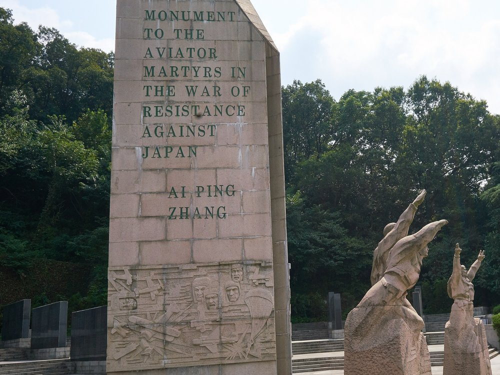 monument 2.jpg