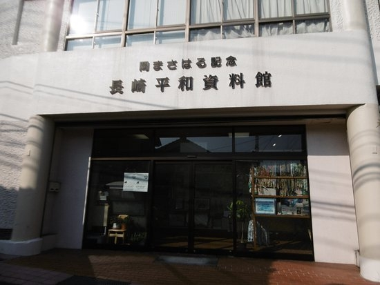 Oka Masaharu.jpg