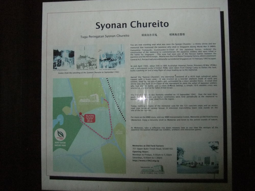 Former site of Syonan Chureito, Bukit Batok Nature Park