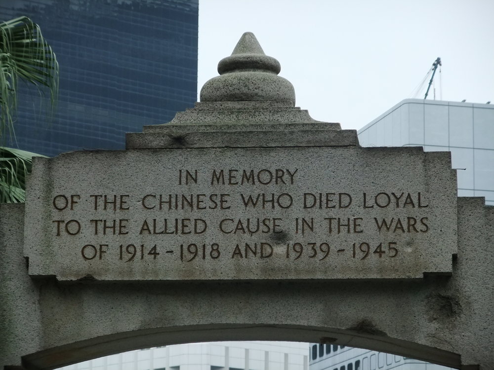 Hong Kong Chinese War Memorial