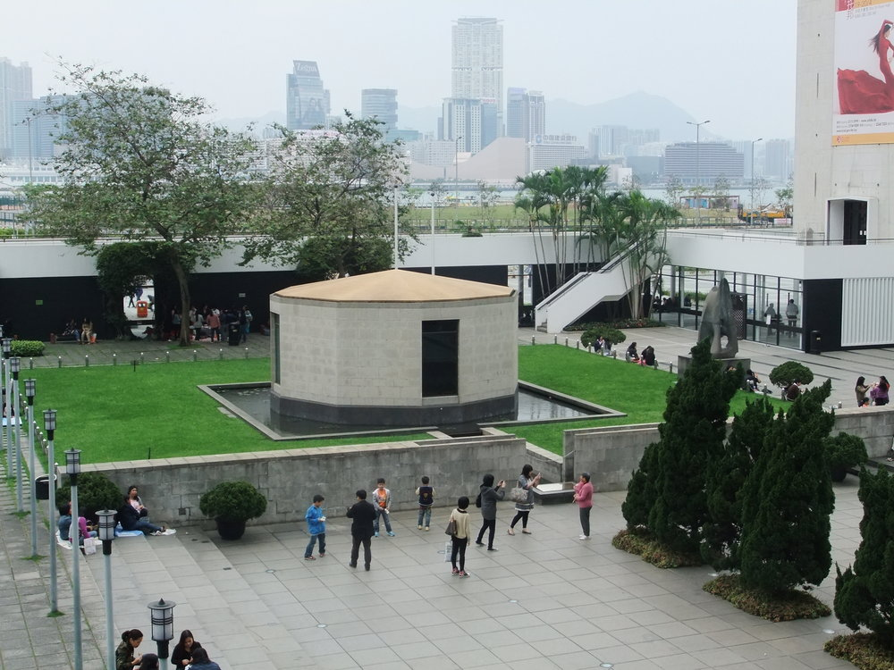 Hong Kong City Hall Memorial Garden