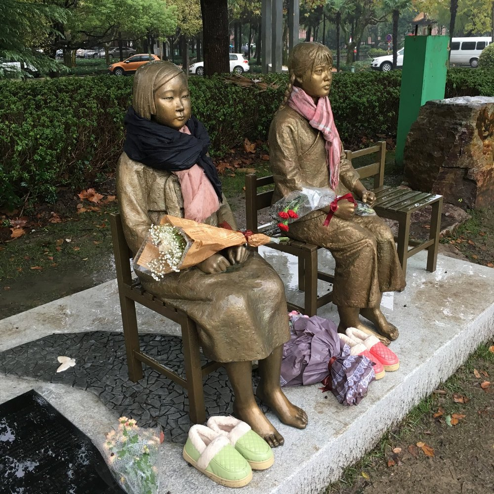 Comfort Women Museum - Shanghai.jpg
