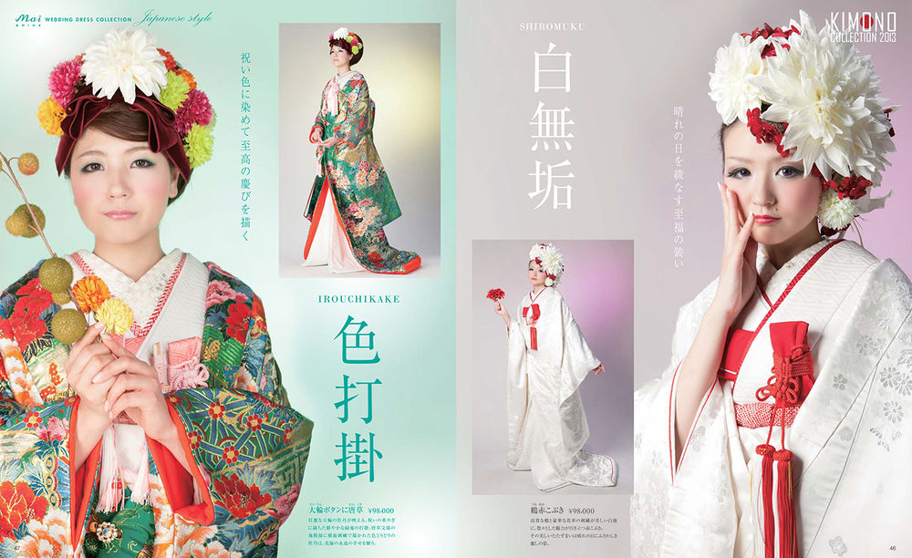 Wedding Kimono Layout Design