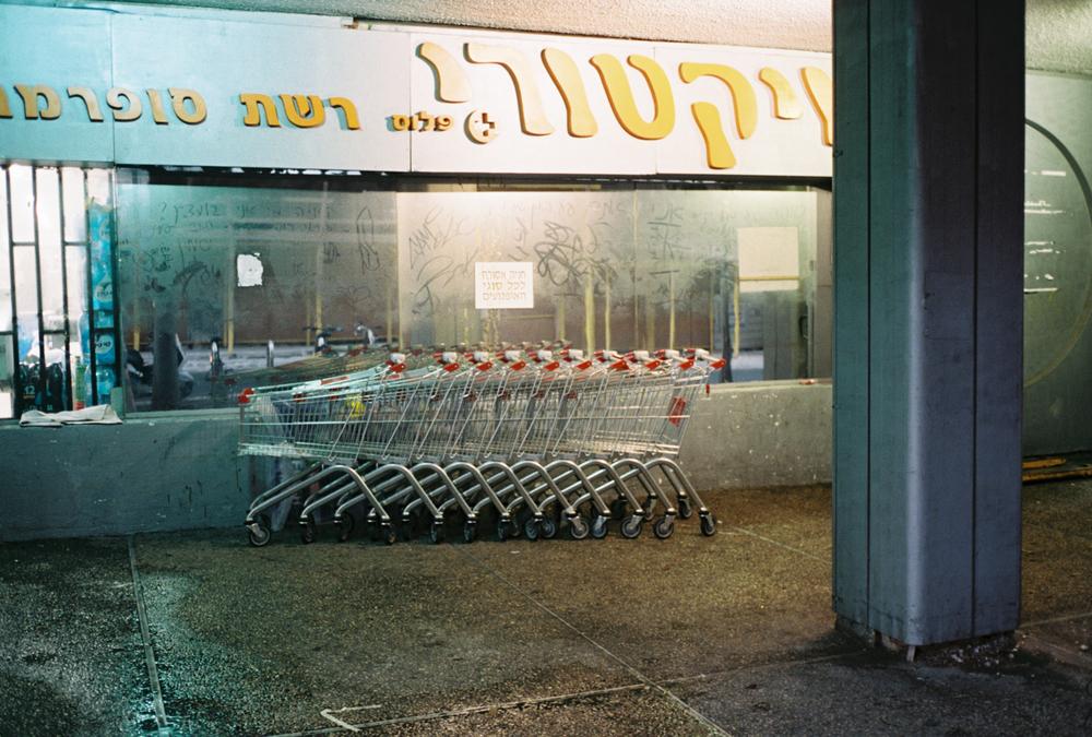 Israel-Jul16-0030.JPG