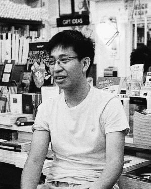 Daryl Lim Wei Jie   is a poet and critic. He read history at the University of Oxford, and has a Master's in Political Thought and Intellectual History at the University of Cambridge. He is particularly interested in the literary uses of history. His work has won him the Golden Point Award in English Poetry in 2015. His work has also appeared in the  QLRS, Ceriph, Cha: An Asian Literary Journal, Ceriph, POSKOD.SG, Drunken Boat  and  Softblow .  A Book of Change s (Math Paper Press, 2016) is his first collection of poems.