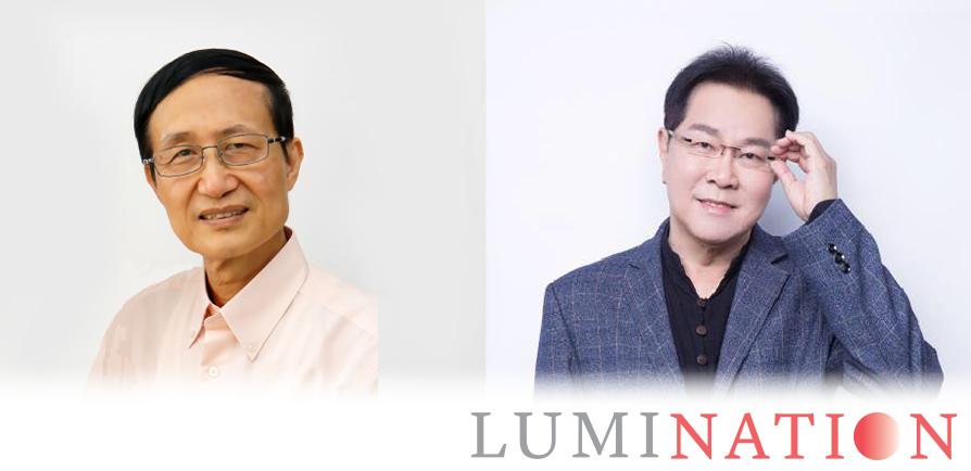 lumination-nanyangp848-1.png
