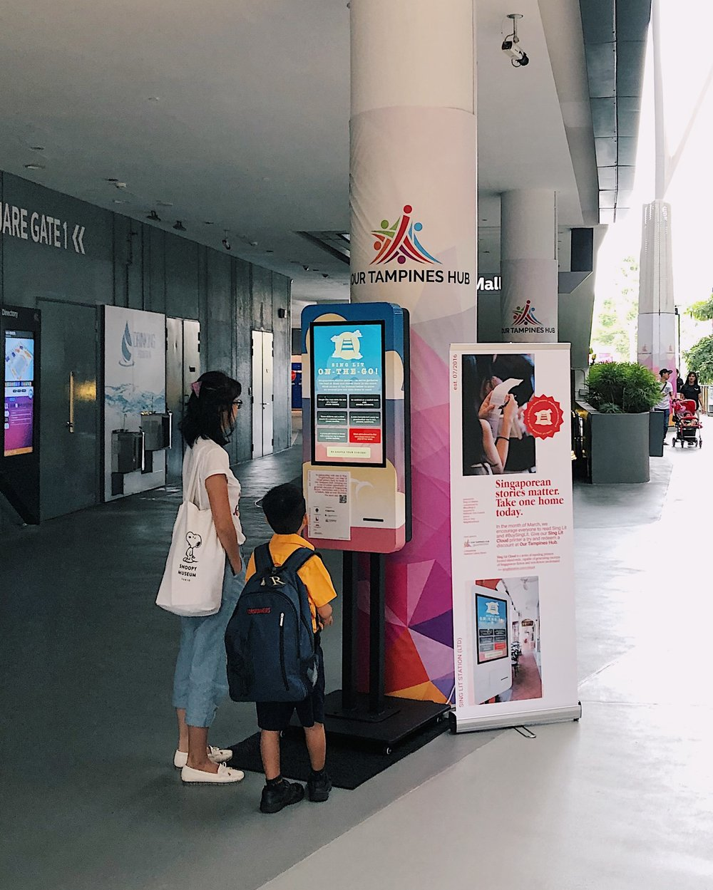 Image 4.  Our Sing Lit Cloud printer at Our Tampines Hub in the month of March 2019, in partnership with Arts In Your Neighbourhood.