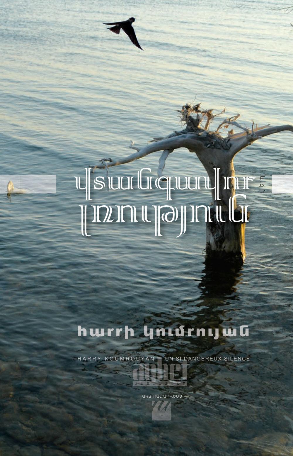 koumrouyan-couverture-armenien.jpg