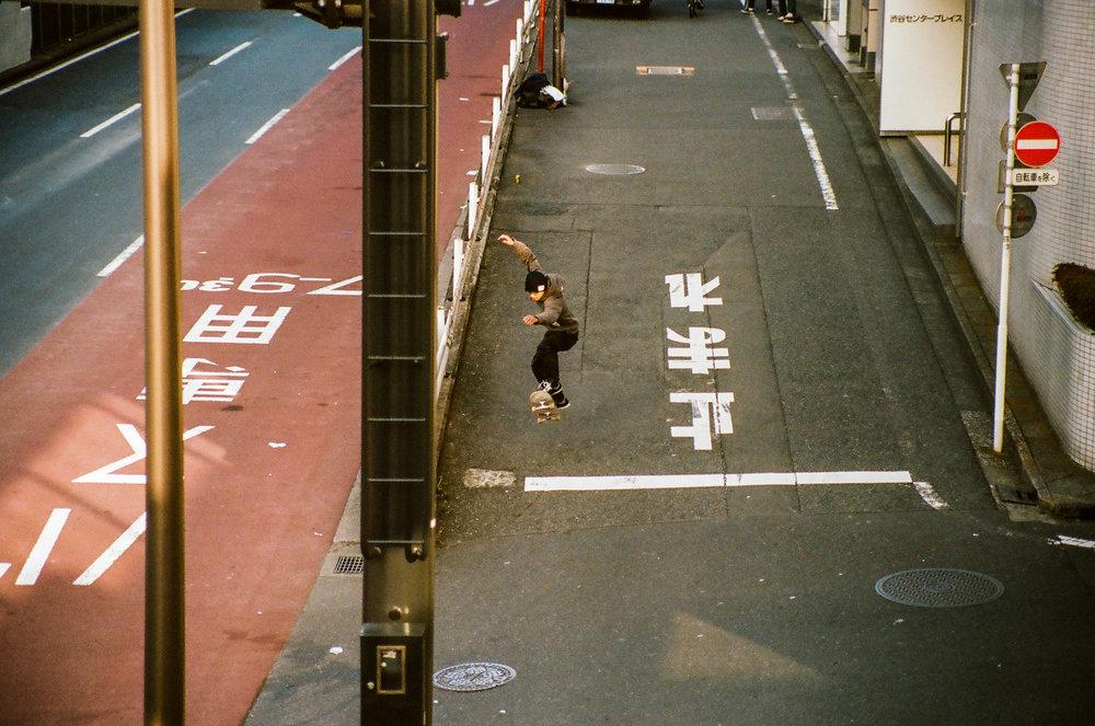 Shibuya Skate Or Die (Portra 400)