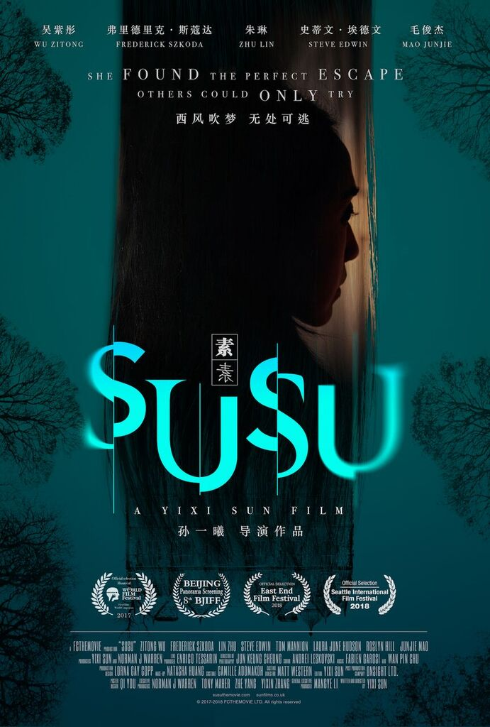 Susu_OfficialPoster_preview.jpg