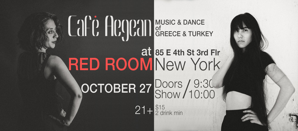 cafe aegean flyer nyc 2-3.jpg