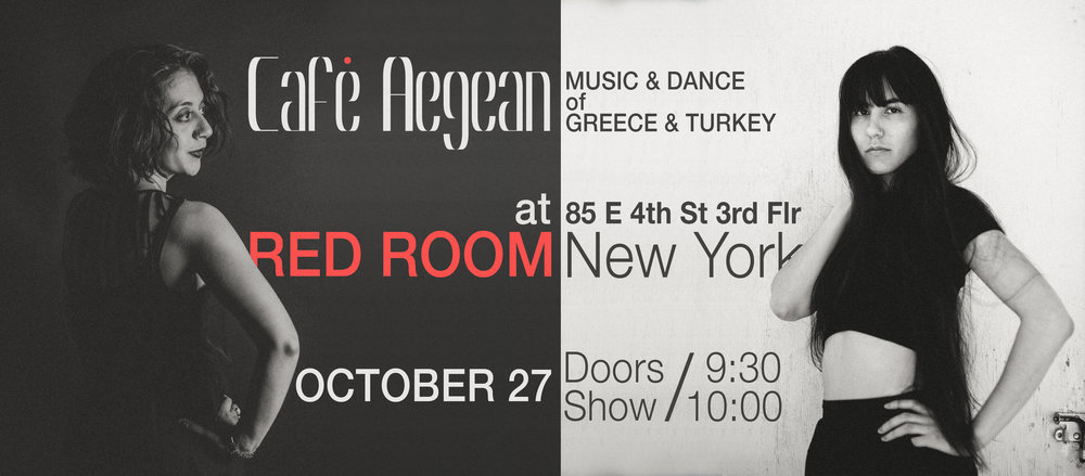 cafe aegean flyer nyc 2.jpg