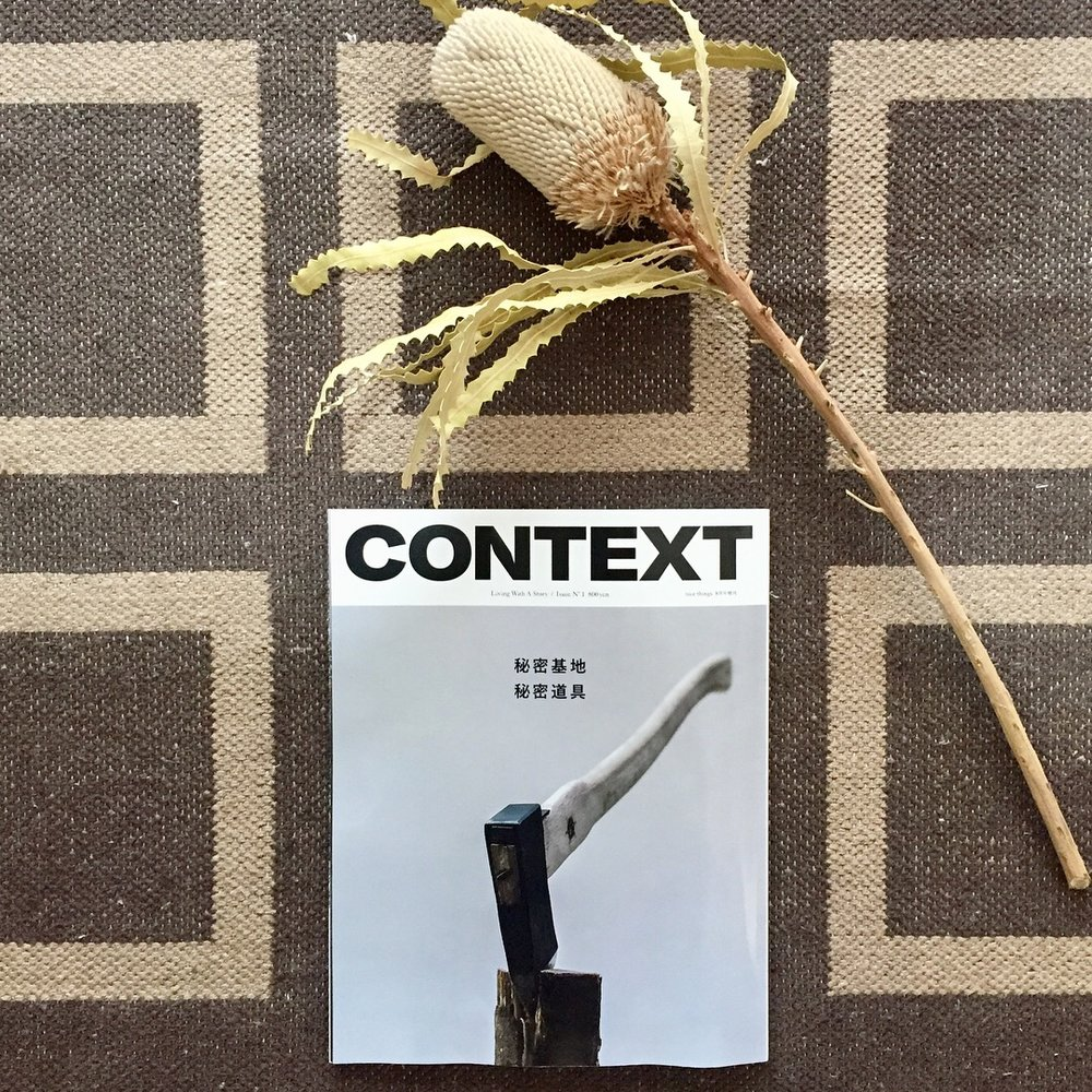 BEAUGAN first issue CONTEXT magazine japan