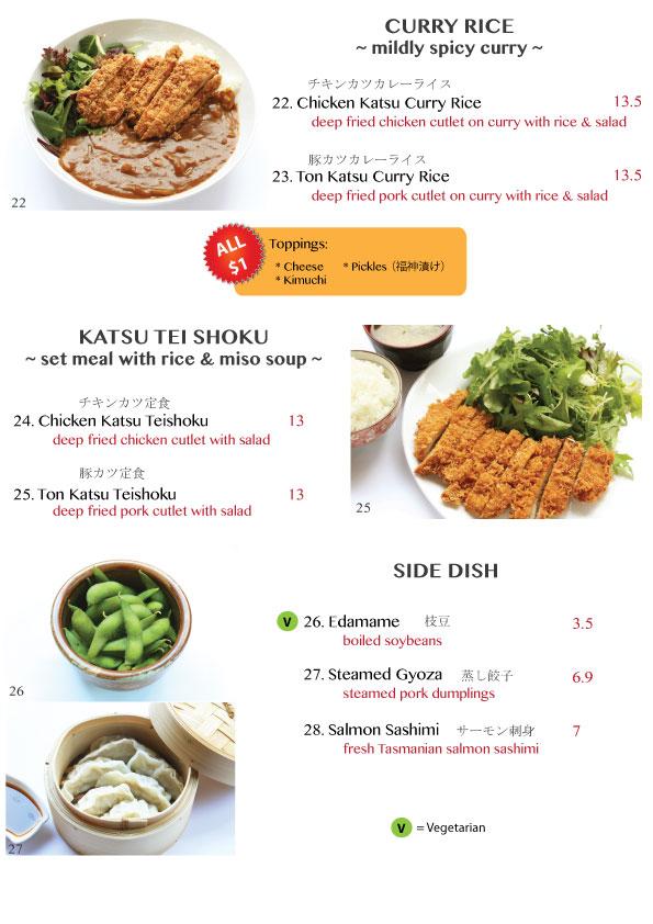 Curry&SetMeal.jpg
