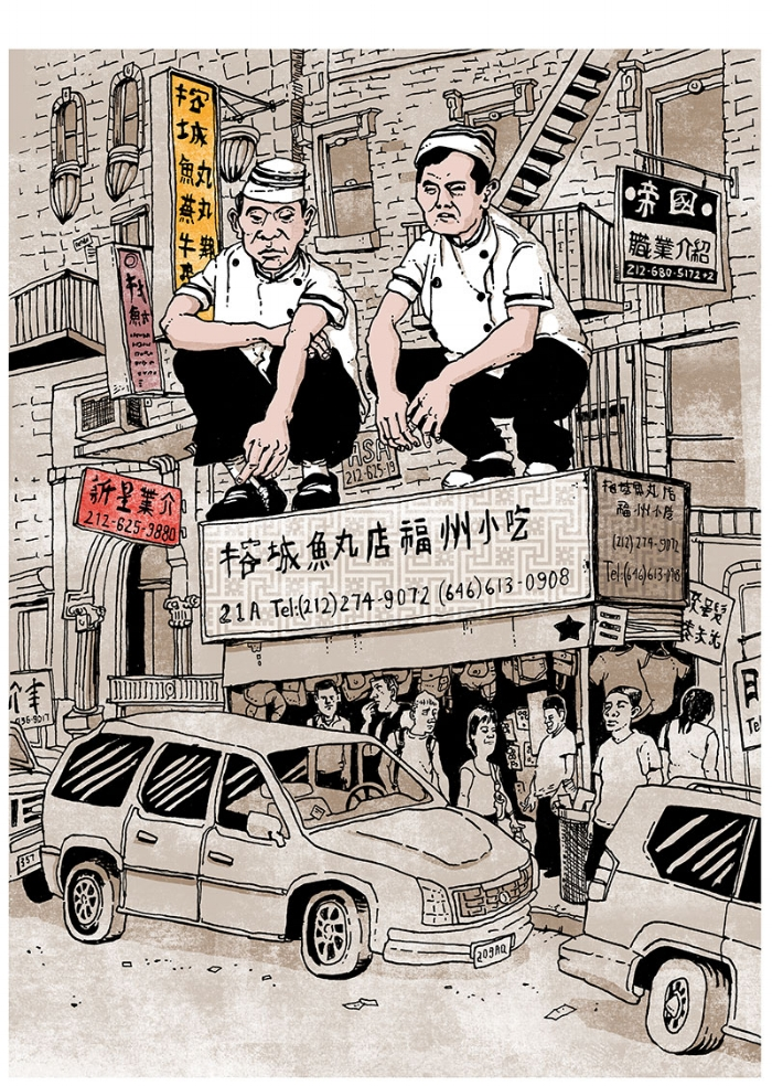 Kings of Chinatown   BOOK PROJECT
