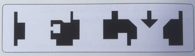 Vielleicht erkennst du nur Hieroglyphen. Oder siehst du das englische Wort mit drei Buchstaben? (Auflösung. Das Wort findest du am Ende dieses Beitrages).  Oft wissen wir nicht, was was sehen, bis wir das Sehen neu erlernen!
