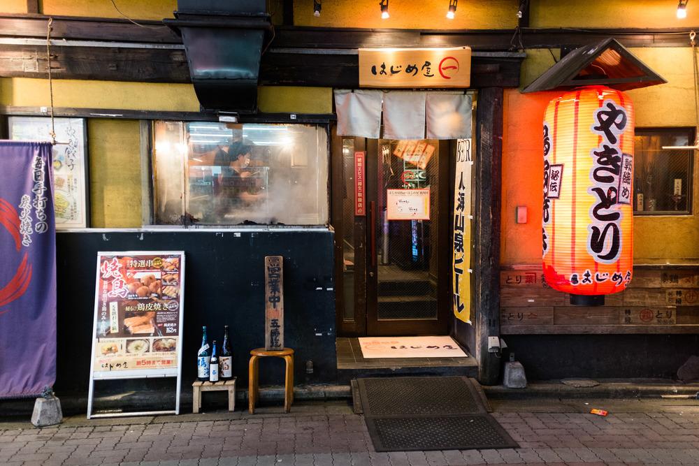tokyo-0021.jpg