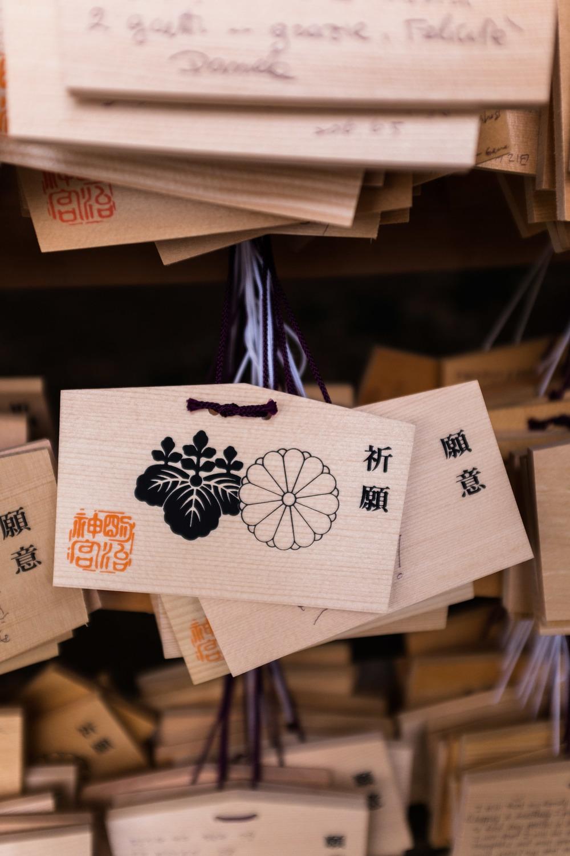 tokyo-0027.jpg