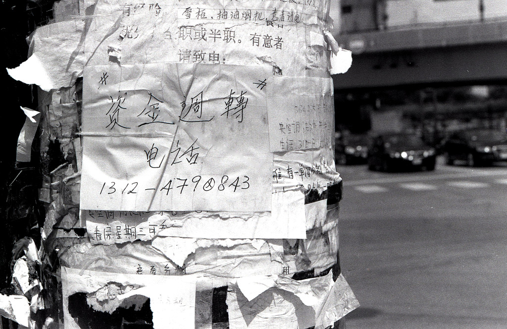 film343