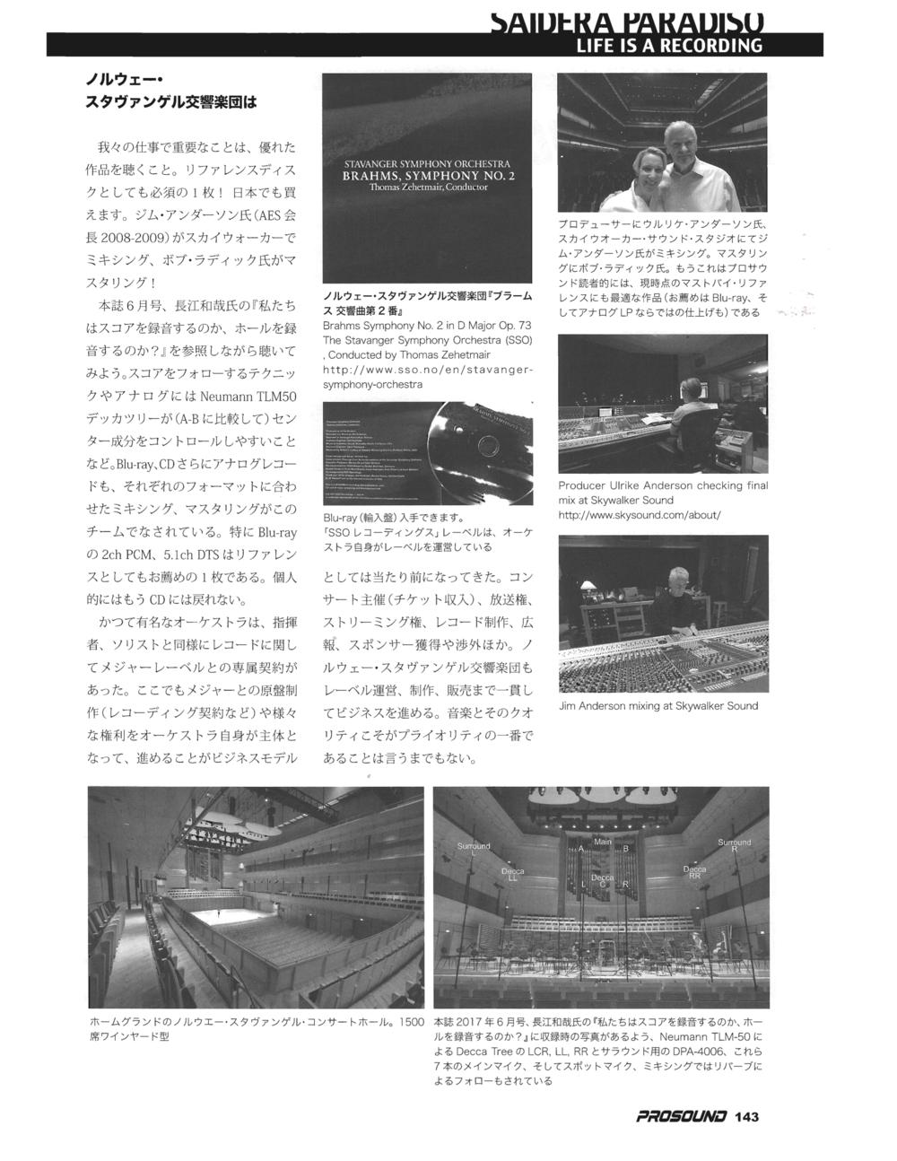 ProSound News (Japan)