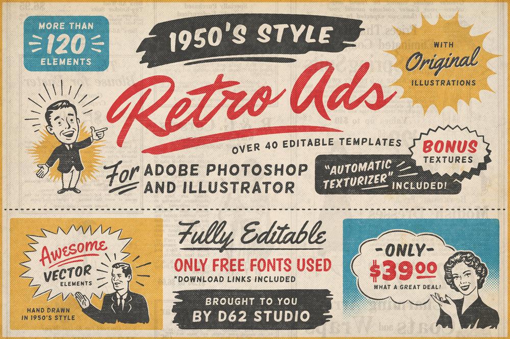 Retro Ads 1.jpg