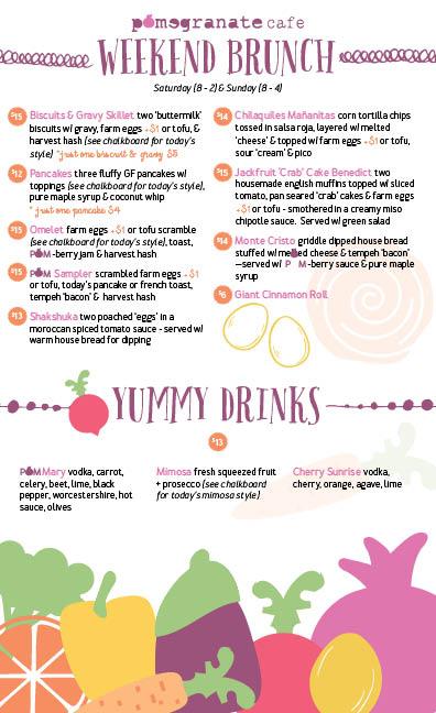 pomegranate cafe brunch menu