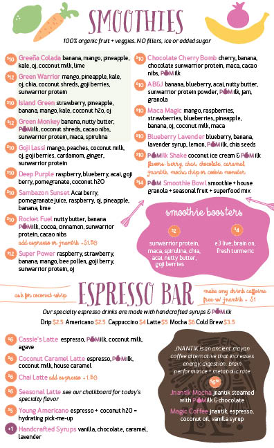 pomegranate cafe smoothie menu