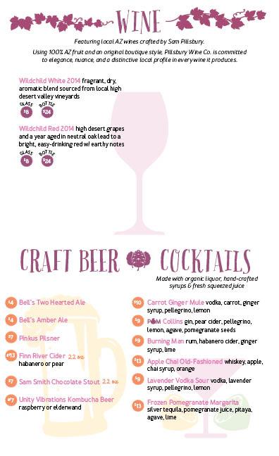 pomegranate cafe alcohol menu