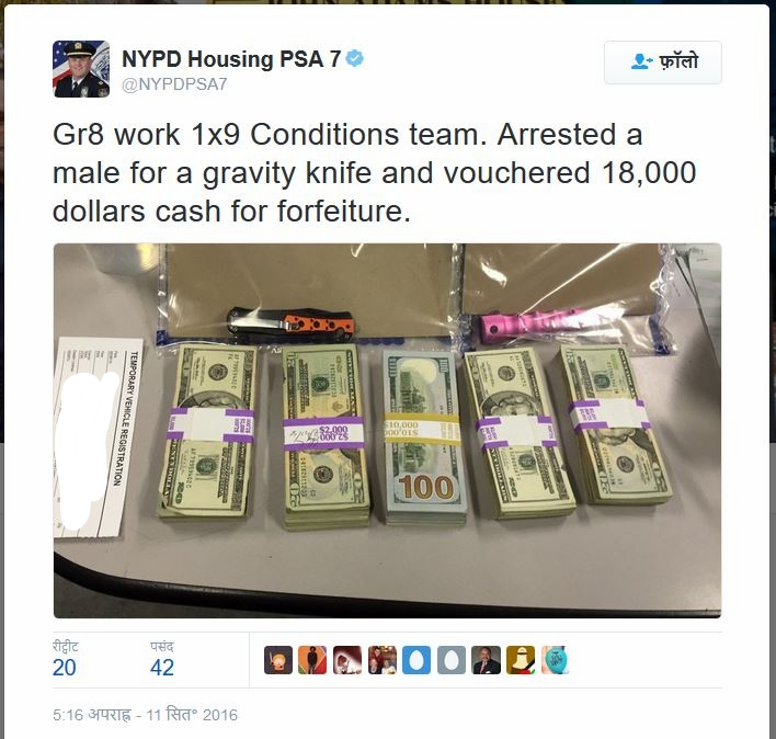 Note: The Memory Hole 2 has erased the arrestee's personal info, including his home address, which the NYPD included in its photo