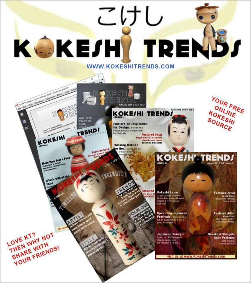 fanzine-kokeshi-trends