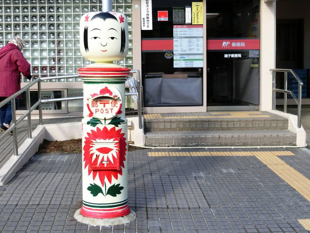 Boîte postale kokeshisée, devant le bureau de poste local !