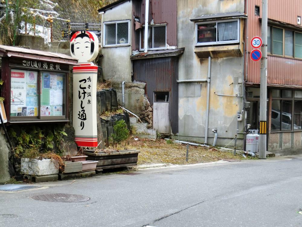 visiter-naruko-onsen