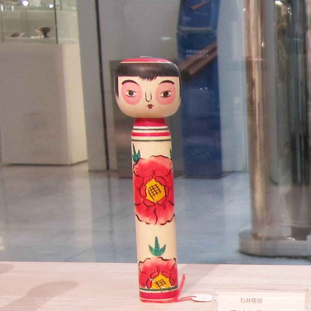 Une poupée kokeshi Nakanosawa, ou Tako-bozu, neuve.