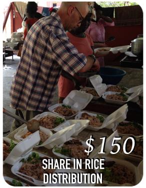 ricedistribution.jpeg
