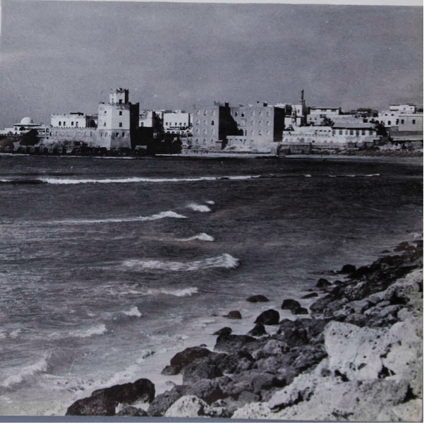 Mogadishu - late 1960s